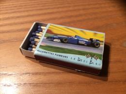 Boîte D´allumettes UNE ALLUMETTE POUR CHAQUE USAGE - LE DEFI BLEU - Grand Prix D'AUSTRALIE - 4/10 - Cajas De Cerillas (fósforos)