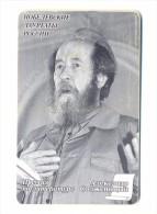 Russia Bashkiria  Ufa  Solzhenitsyn, Nobel Prize  100  Units - Russia