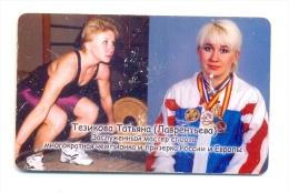 Russia Bashkiria  Sterlitamak Weightlifting  120  Units - Russia