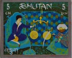 BHUTAN HISTORY OF STEEL MAKING DAMASCUS STEEL FOIL MINT STAMP BHUTAN 1969 MINT MNH - Fábricas Y Industrias