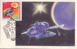 SPACE  Station VENUS 4 - 1970   Russia Maxi Card - Carte Maximum - Rusland En USSR