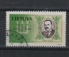 Lithuania 1993  Used - Lituania