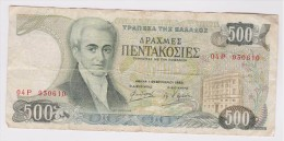 Greece 500 Drachme - Grèce