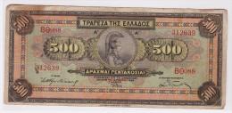 Greece 500 Drachme 1932 - Grèce