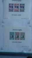 ENSEMBLE DE 26 BLOCS XX /CAMBODGE/KHMERE/LAOS - Cambodge