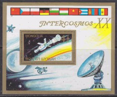 Mongolia 1987 Intercosmos M/s ** Mnh (20926) - Asia