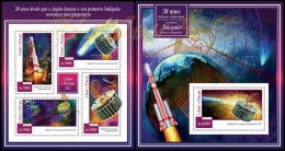 st15119ab S.Tome Principe 2015 30th Spcae since Japan launched its first interplanetary spacecraft Sakigake  2 s/s