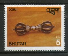 Bhutan 1979 Art Antiques Silver Rattle Dorji Sc 294 MNH # 8005A - Bhoutan