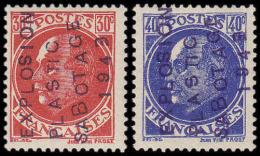 (S4557) FRANCE - LIB�RATION - YVERT N� SAUMUR MAYER 2/3 SURCHARG� 'EPS 1943'- NEUF XX - COTE: 240  EUROS
