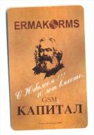 Russia Khanty-Mansyisk  Capital Of Karl Marx  500 Units - Russia