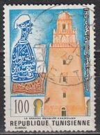Tunisia, 1976 - 100m Minaret, Kairawan Great Mosque And Psalmodist - Nr.693 Usato° - Tunisia (1956-...)