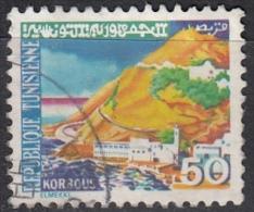 Tunisia, 1979 - 50m Korbous - Nr.739 Usato° - Tunisia (1956-...)