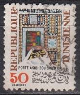Tunisia, 1977 - 50m Gate, Sidi Bou Said, 20th Century - Nr.705 Usato° - Tunisia (1956-...)