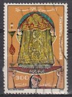 Tunisia, 1986 - 300m Nabeul - Nr.892 Usato° - Tunisia (1956-...)