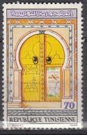 Tunisia, 1988 -  70m Decorative Doorways - Nr.951 Usato° - Tunisia (1956-...)