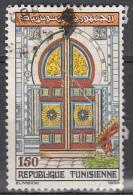 Tunisia, 1988 -  150m Decorative Doorways - Nr.953 Usato° - Tunisia (1956-...)