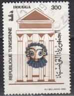Tunisia, 1990 -  300m Relic From Punic City Of Dougga. - Nr.979 Usato° - Tunisia (1956-...)