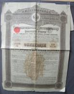 Action Coupon  :Gouvernement Impérial De Russie  - Obligations Russes 4 % Des Chemins De Fer .125 Roubles Or  - 1919 - Banque & Assurance