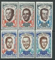 Mauritanie PA  N° 102 / 07 XX  Héros Disparus De L´espace, Les 6 Valeurs Sans Charnière, TB - Mauritanie (1960-...)
