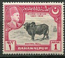(cl 19 - P32) Bahawalpur * N° 21 (ref. Michel Au Dos) - Zebu - - Bahawalpur