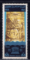 ET+ Ägypten 1971 Mi 527 Mnh Überschwemmung Nubischer Denkmäler - Égypte