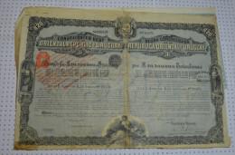 Oriental Republic Of Uruquay, 1892 - Banque & Assurance