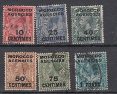 Morocco Agencies 1925 KGV FRENCH Currency MON FRA Block Cypher SG202-209 6 USED  VFU - Altri