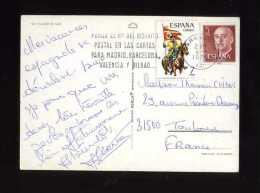 - ESPAGNE 1971/80 . AFFRANCHISSEMENT COMPOSE SUR CP DE 1976 POUR LA FRANCE . - 1931-Hoy: 2ª República - ... Juan Carlos I