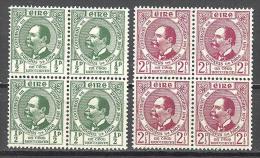 Irlande: Yvert N° 95/6*°; Bloc De 4; Fraicheur Postale; ; Voir Scan - 1949-... Republic Of Ireland