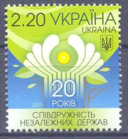 2011. Ukraine, Mich. 1196, Mint/** - Ucraina