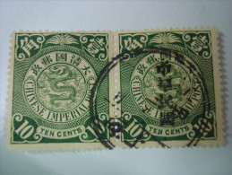 1890-1912 Empire, RARA TIMBRES DRAGON ERREUR D´ INPRESSION - China