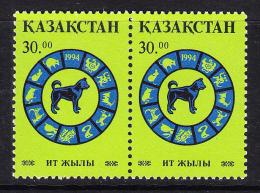 KAZ-    82    KAZAKHSTAN – 1994 ZODIAK STARTING PRICE FOR THE ONE SET