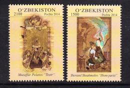UZB2-    11    UZBEKISTAN- 2014 MUZAFFAR POLATOV TEATR