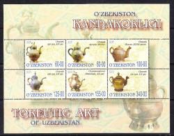 UZB2-18UZBEKISTAN- 2005 TOREUTIC ART - Uzbekistan