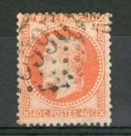 N° 31° Sur Chamois_pas De Filet Sud_impression Défectueuse Visage Et Guillochis - 1863-1870 Napoléon III Con Laureles