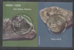 CROATIA, 2014, MNH, MINERALS, S/SHEET, EMBOSSED - Minéraux