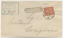1885 CIFRA C. 2 SU FASCETTA 11.12.85 DA COSENZA + VERIFICATO A CORIGLIANO CON TIMBRO DI ARRIVO SPLENDIDA QUALITÀ (6486) - Storia Postale