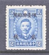Formosa 14    ** - 1888 Provincia China