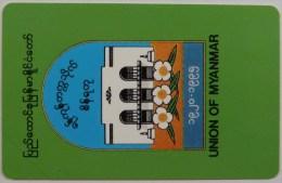 MYANMAR - URMET - MPT - 2nd Issue - 200 Units  - Mint