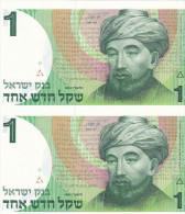 Israel - 2x 1 Shequel (uncut Notes FDC, UNC) - Israel