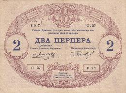 Russie - 2 Rouble (1914, Montenegro) (13.5 X 10 Cm) (reduced Price) - Russie