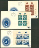 Israel FDC PLATE BLOCK - 1951 Nr 59-61, *** - Mint Condition - - Sin Dentar, Pruebas De Impresión Y Variedades