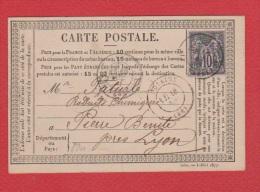 CARTE POSTALE  --  DE OULLINS  --  POUR PIERRE BENITTE  -- 15 OCT 1877 - Entiers Postaux