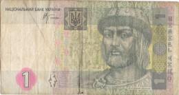 UCRAINA - BANCONOTE DIVERSE - Ukraine