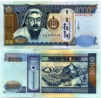Mongolie (2007)  -1 000 Tugrik  P 67 UNC - Mongolia