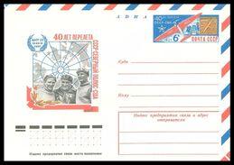 12126 RUSSIA 1977 ENTIER COVER Os Mint FLIGHT NORTH POLE USA CHKALOV PILOT FLYER ARCTIC AVIATION ANT-25 AIRPLANE 77-308 - Polar Flights