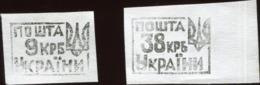 Lokhvytsia Stamped Overprints Set Of 2 IMPERFORATE Stamps  Valeur: 9 KARB, Et 38 KARB Emis En 1994 Ukraine Local Post; - Ukraine