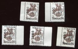 1994 Ukraine Local Post; Lokhvytsia Coat Of Arms Overprints On 1k HORN USSR Definitive Stamps Set Of 5 MARGIN Stamps - Ukraine