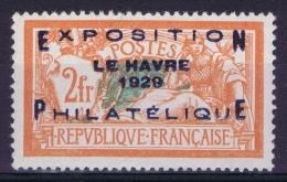 France: 1929 Yv Nr 257A, Exposition Du Havre De 1929 MNH/** Sans Ch. Bon Centrage - France