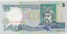 Ukraine 5 Hryvna  2001 Pick 110c UNC Sign Stelmah - Ucraina